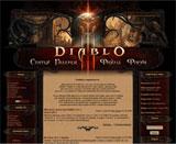 www.DiabloArea.net